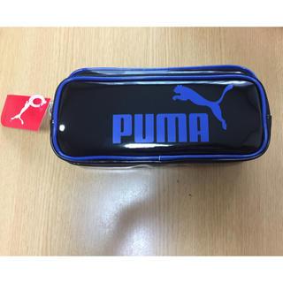 プーマ(PUMA)のPUMA プーマ 筆箱 ペンケース 新品未使用(ペンケース/筆箱)