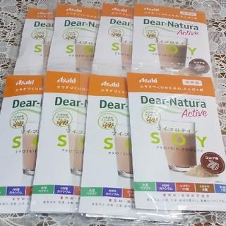 アサヒ(アサヒ)の【新品】Dear-Natura ソイプロテイン【8袋】(プロテイン)