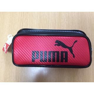 プーマ(PUMA)のPUMA プーマ 筆箱 ペンケース 赤 新品未使用 (ペンケース/筆箱)