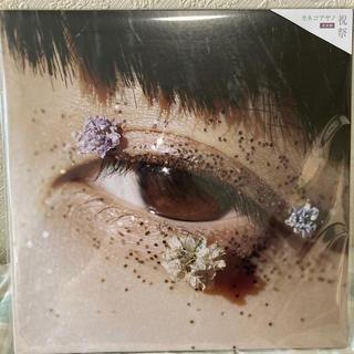 カネコアヤノ 『祝祭』LP レコード 重量盤(ポップス/ロック(邦楽))
