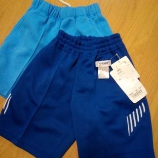 アシックス(asics)の男児130サイズ 体操パンツ2枚セット(パンツ/スパッツ)