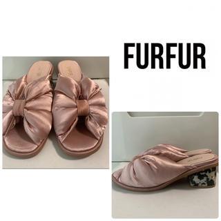 ファーファー(fur fur)のFURFUR ピンクリボン サンダル(サンダル)