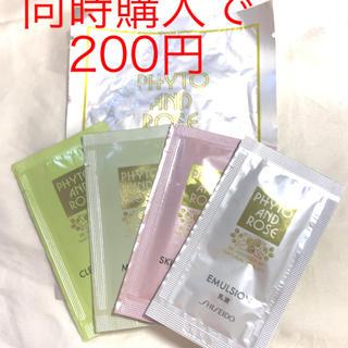 化粧水 サンプル 5点セット(サンプル/トライアルキット)