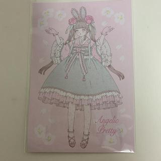 Angelic Pretty - Angelic pretty 兎慶ぶ花宴 ポストカード ノベルティ