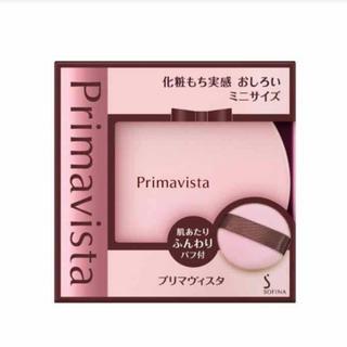 プリマヴィスタ(Primavista)のプリマヴィスタ 化粧もち実感 おしろい ミニサイズ ルースパウダー  携帯用(フェイスパウダー)