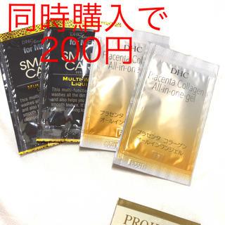 ディーエイチシー(DHC)の化粧水 サンプル(サンプル/トライアルキット)