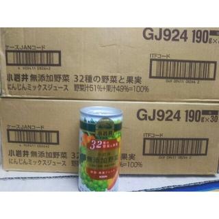 キリン(キリン)のKIRIN 小岩井 野菜ジュース 2ケース(ソフトドリンク)