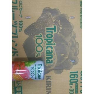 キリン(キリン)のKIRIN トロピカーナ 果実ミックスジュース 1ケース 30本(ソフトドリンク)