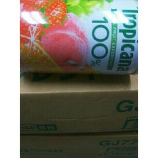 キリン(キリン)のKIRIN トロピカーナ ミックスジュース 2ケース 60本(ソフトドリンク)