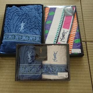 イヴサンローランボーテ(Yves Saint Laurent Beaute)の新品保管品イヴ・サンローランバスタオルセット(タオル/バス用品)
