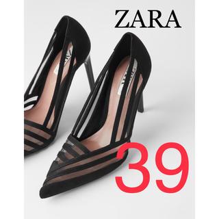 ザラ(ZARA)のZARA ザラ 新品 メッシュ ヒール パンプス 39(ハイヒール/パンプス)