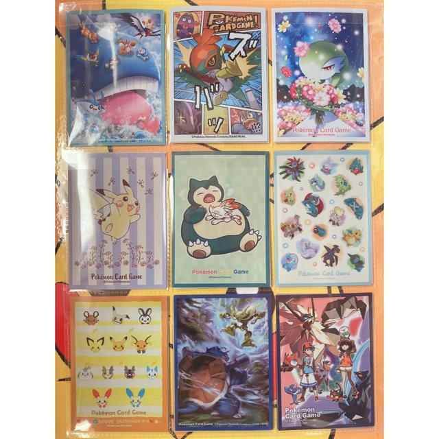 ポケモン(ポケモン)のポケモンカード デッキシールド スリーブ バラ売り F エンタメ/ホビーのトレーディングカード(カードサプライ/アクセサリ)の商品写真