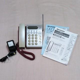 シャープ(SHARP)のSHARP 電話機 CJ-N75CLの親機(その他)