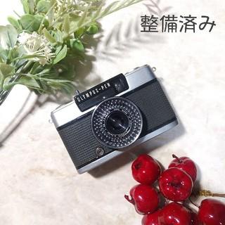 オリンパス(OLYMPUS)の【整備済み、完動品、Aランク美品】OLYMPUS PEN EE-3(フィルムカメラ)