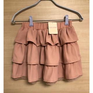 リズリサ(LIZ LISA)の⭐️リズリサ・未使用・タグ付き⭐️ミニスカート ティアード ピンク(ミニスカート)