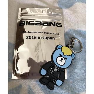 ビッグバン(BIGBANG)のBIGBANG キーホルダー(キーホルダー)