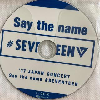 セブンティーン(SEVENTEEN)のSEVENTEEN 2017 横浜アリーナライブDVD セブチ(韓国/アジア映画)