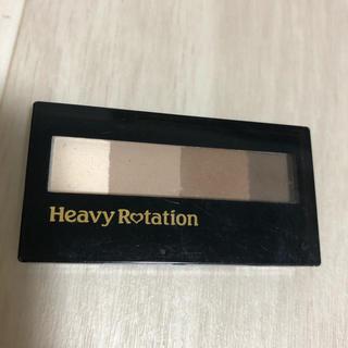 ヘビーローテーション(Heavy Rotation)のヘビーローテーション パウダーアイブロウ(パウダーアイブロウ)