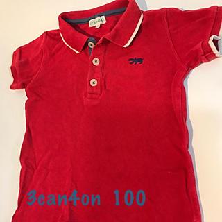 サンカンシオン(3can4on)の3can4on 100 キッズ 男の子 赤(Tシャツ/カットソー)