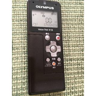 オリンパス(OLYMPUS)のOlympus Voice-Trek V-13(ポータブルプレーヤー)