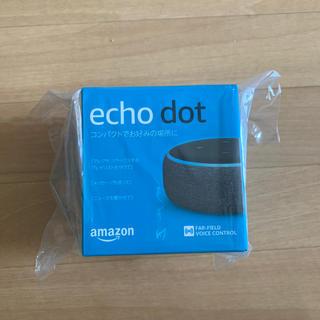 エコー(ECHO)のecho bot 第三世代(スピーカー)