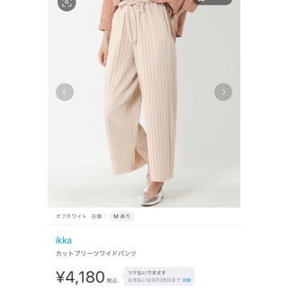 ikka - カットプリーツワイドパンツ パンツ ワイドパンツ プリーツパンツ