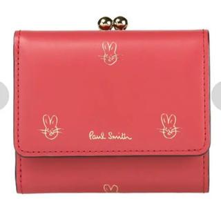 ポールスミス(Paul Smith)のPaul Smith スミシードゥードゥルラビット ガマ口財布(財布)