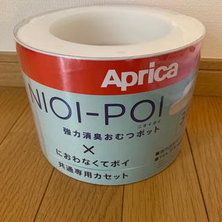 アップリカ(Aprica)のアップリカ おむつポット 専用カセット3個パック(紙おむつ用ゴミ箱)