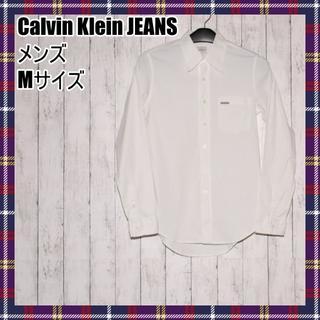 カルバンクライン(Calvin Klein)のCalvin Klein JEANS カルバンクラインジーンズ 長袖白シャツ M(シャツ)