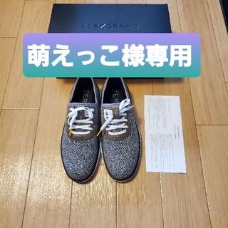 コールハーン(Cole Haan)の【COLE HAAN】コールハーン ゼログランド 8.5(26.5~27cm)(スニーカー)