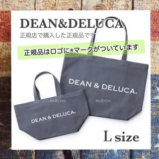 ディーンアンドデルーカ(DEAN & DELUCA)の正規品✩︎DEAN&DELUCAグレーLサイズトートバッグエコバッグランチバッグ(エコバッグ)