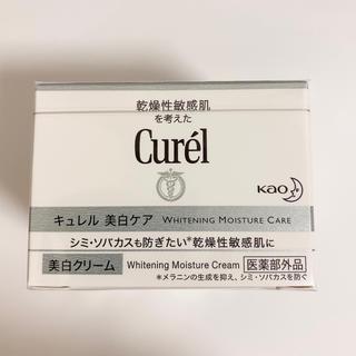 キュレル(Curel)のcurel 美白フェイスクリーム (フェイスクリーム)