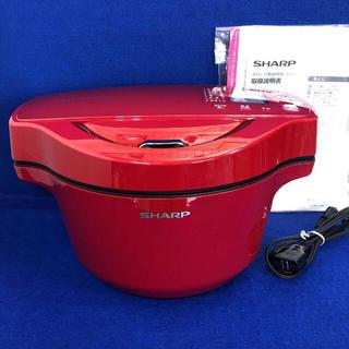 SHARP - SHARP KN-HT99B-R ヘルシオ ホットクック 電気無水鍋 1.6L