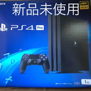 プレイステーション4(PlayStation4)の PlayStation 4 Pro ブラック 1TB  本体 (家庭用ゲーム機本体)