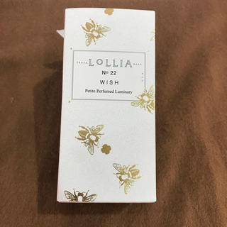 ロリア(LoLLIA)のLoLLIA プティパフュームドルミナリー WI(キャンドル)