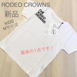 ロデオクラウンズワイドボウル(RODEO CROWNS WIDE BOWL)のキッズM✨新品✨ロデオクラウンズ❤️完売ショルダーロゴTシャツ(Tシャツ/カットソー)