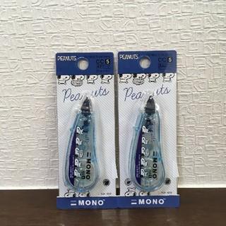 スヌーピー(SNOOPY)の【セレクト95】スヌーピー No.323MONO修正テープ(CC)2点セット(消しゴム/修正テープ)