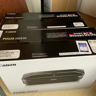 キヤノン(Canon)のじゃごまさま専用 Canon プリンター✖︎二台(PC周辺機器)