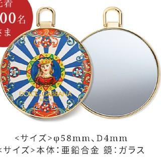 ドルチェアンドガッバーナ(DOLCE&GABBANA)の7/30新着☆ドルチェ&ガッバーナ マヨルカミラー 鏡(ミラー)