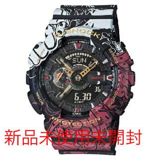 ジーショック(G-SHOCK)のG-SHOCK ONE PIECEコラボGA-110JOP-1A4JR メンズ(腕時計(デジタル))