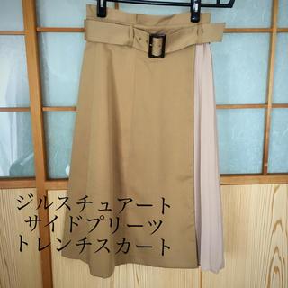 JILLSTUART - ジルスチュアート スカート
