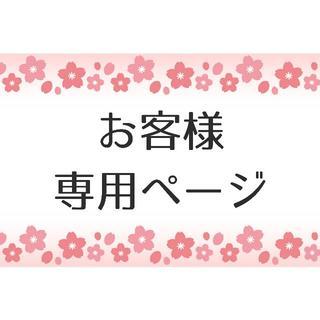 バレンシアガ(Balenciaga)のk_katohさん専用(キャップ)
