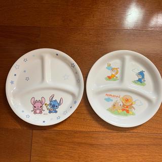 コレール(CORELLE)のコレールプレート2枚 スティッチ&アンパンマン(食器)