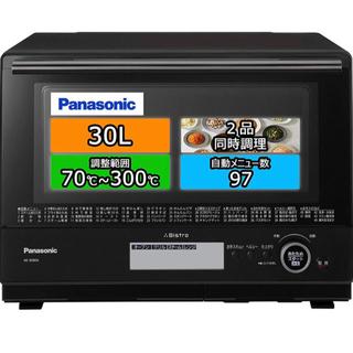 Panasonic - 激安 パナソニック NE-BS806-K スチームオーブンレンジ