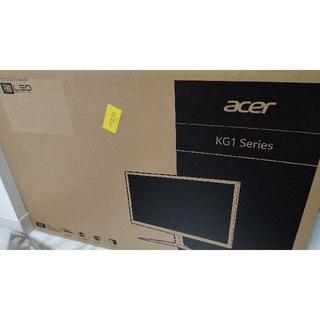 エイサー(Acer)の【週末のみ値下げ中】Acer 144hz ゲーミングモニター(ディスプレイ)