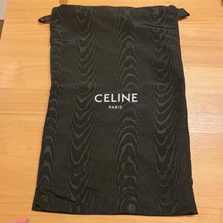 セリーヌ(celine)のセリーヌ バッグ 保存袋(ショップ袋)