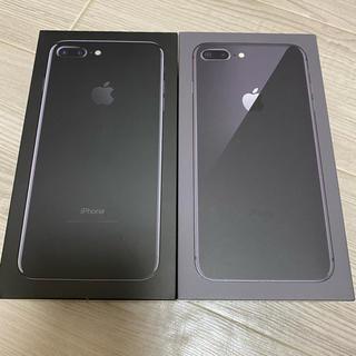 アップル(Apple)のiPhone7plus/8plusの空箱(その他)