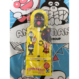 アンパンマン(アンパンマン)の新品、未使用アンパンマンミュージアム限定だだんだんペットボトルキャップ(その他)