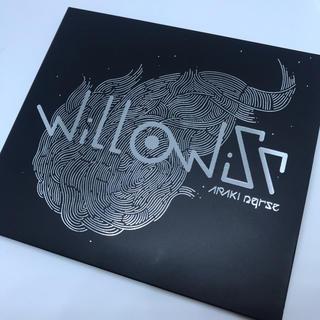 Will O Wisp(ボーカロイド)