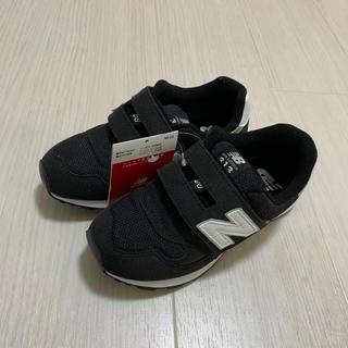 New Balance - 【定価6490円】ニューバランス 313  19.5cm
